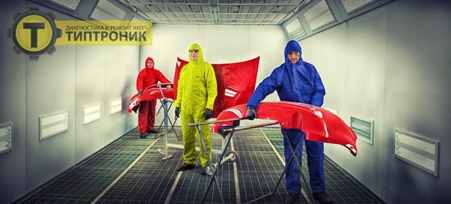 Покраска автомобиля в Минске